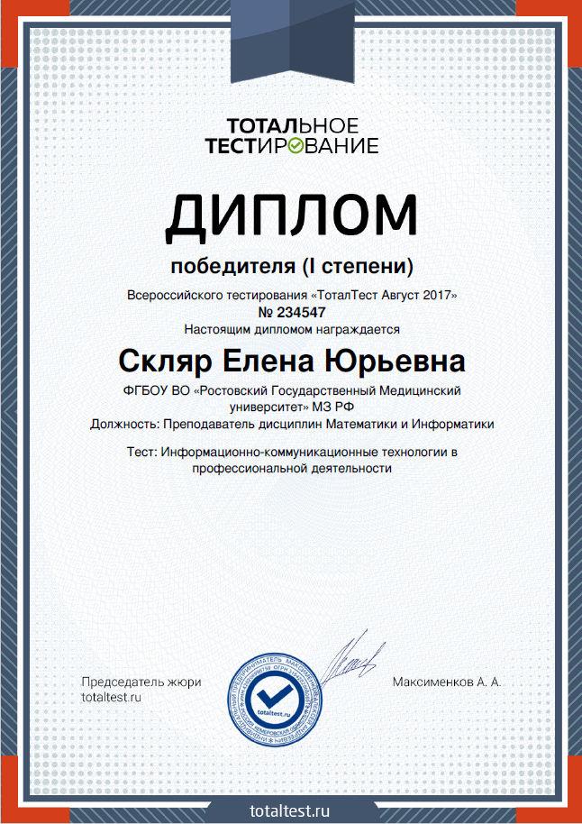 Где купить дипломную работу отзывы форум Еще Где купить дипломную работу отзывы форум в Москве